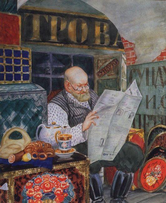 Merchant 1920 1