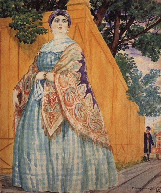 Merchant S Wife On The Promenade 1920 1