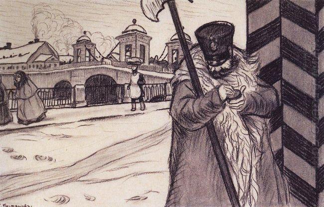 Policeman 1905