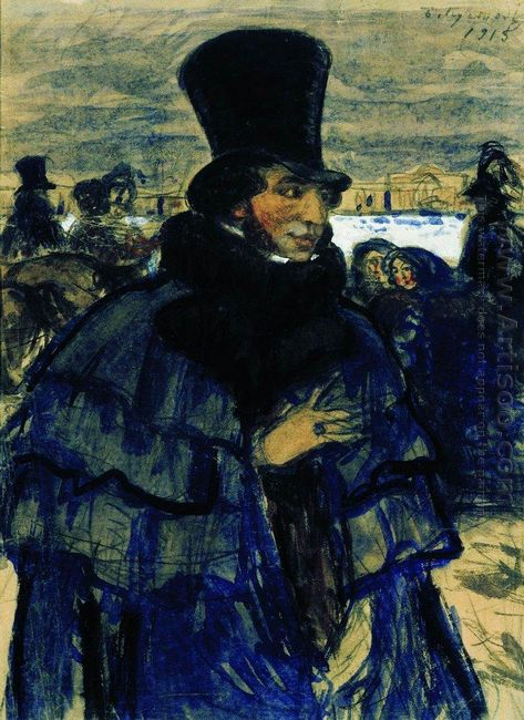 Portrait Of Alexander Pushkin On The Neva Embankment 1915