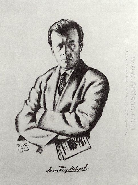 Portrait Of A S Neverov 1926