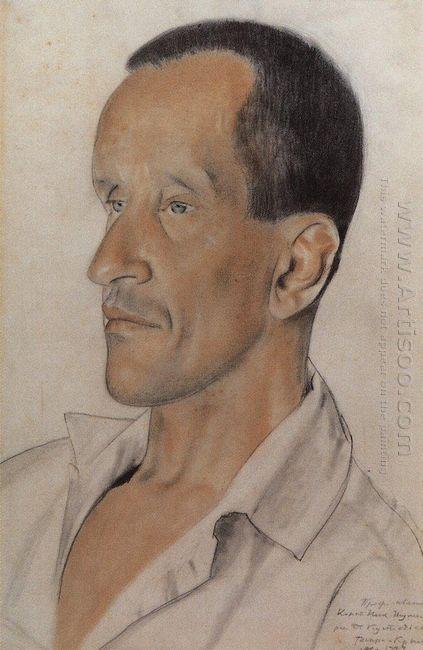 Portrait Of Konstantin Nicolayevich Igumnov 1923