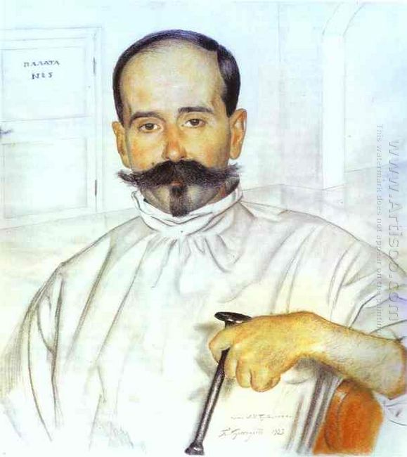 Portrait Of Lazar Ivanovich Bublichenko 1923