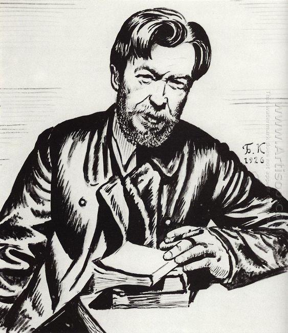 Portrait Of V Shishkov 1926 1