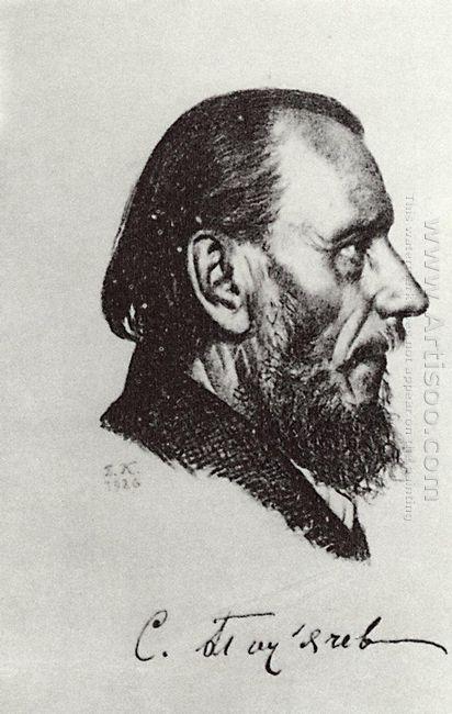 Portrait S P Podyachev 1926