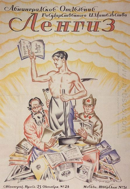 Poster Leningrad Department Of State Publishing Lengiz 1925