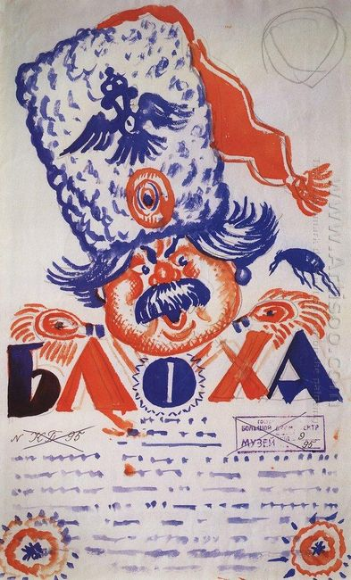 Poster Of The Play Flea 1926 2