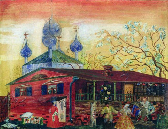 Shostakovich Museum Of Art