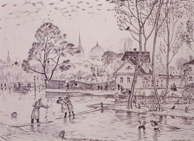 Spring 1921 1