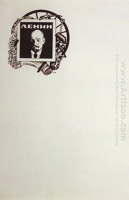 Stationery Sheet With Portrait Of Lenin 1924