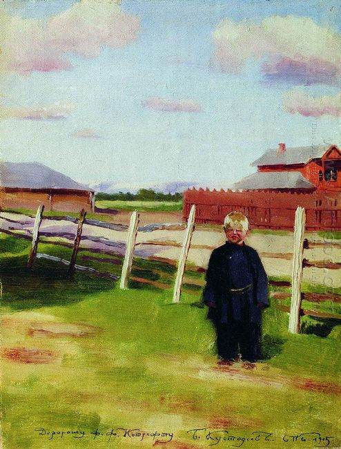 The Boy At The Fence 1915