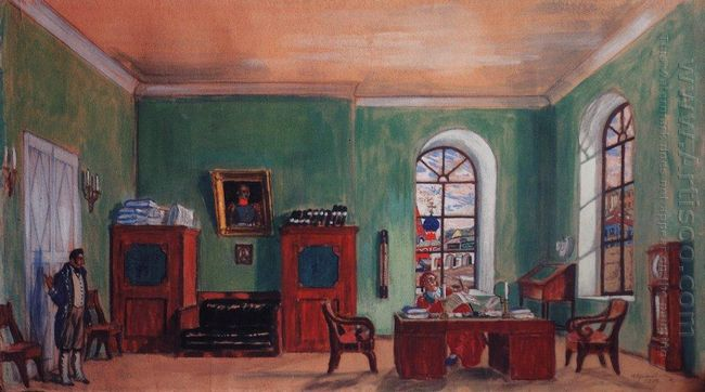 The Cabinet Of Furnachev 1917