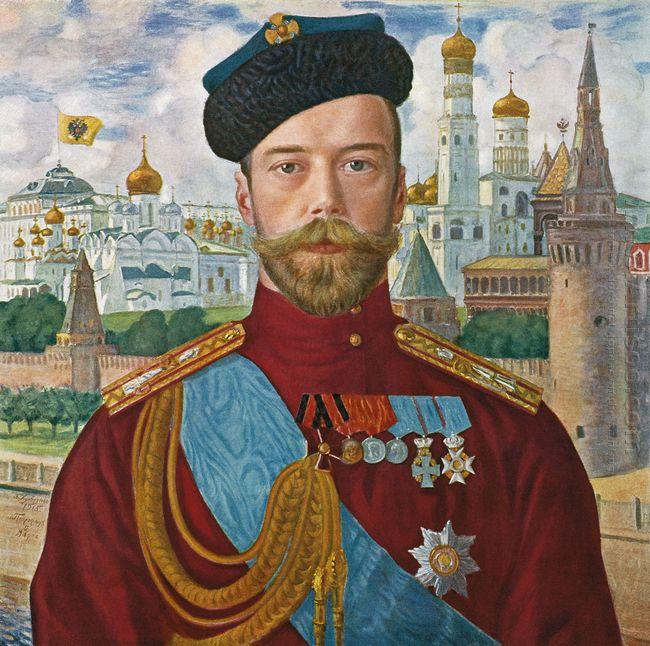 Tsar Nicholas Ii 1915