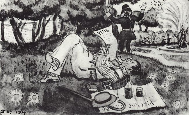 Vasiliy Luzhsky On Vacation In London S Hyde Park 1914
