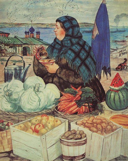 Vegetables Merchant 1920