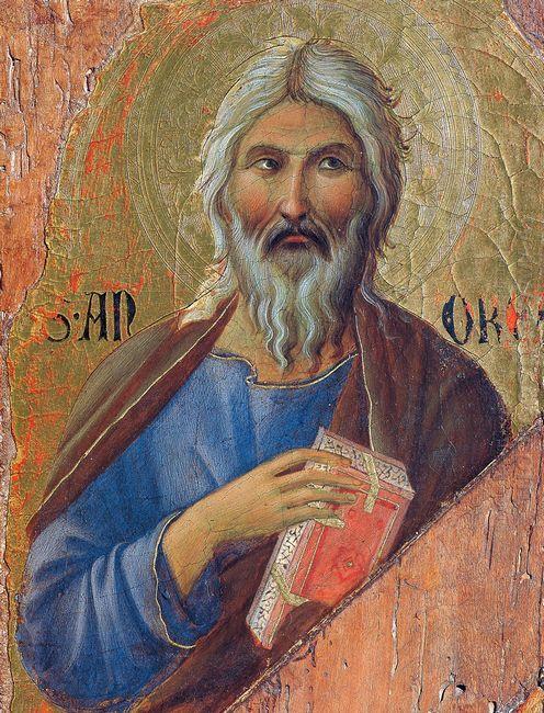 Apostle Andrew 1311