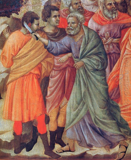 Arrest Of Christ 1311