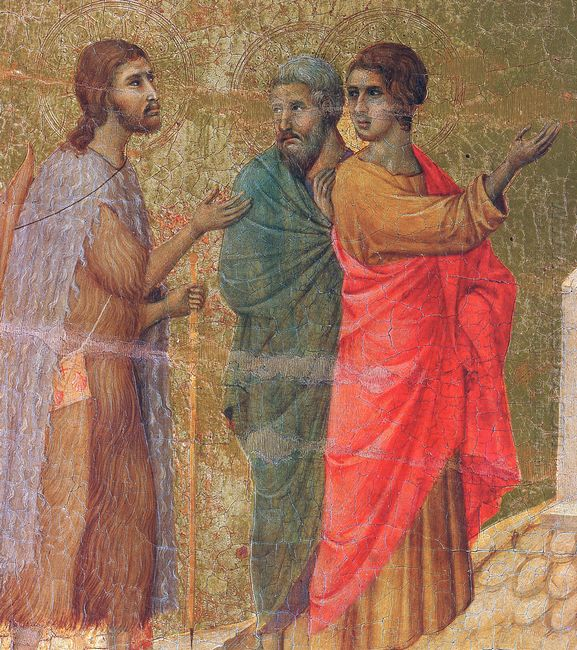 Christ On The Road To Emmaus Fragment 1311