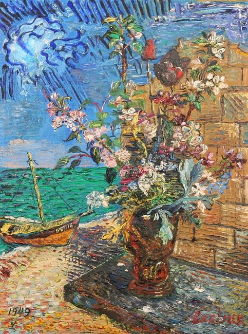 Flowers Near The Sea 1949