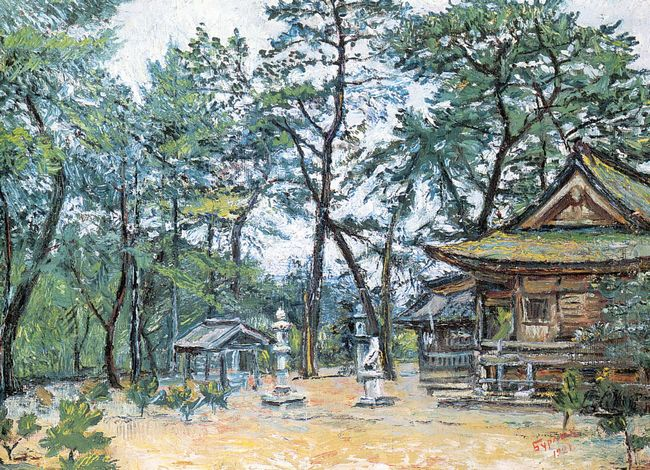 Gate Of Temple In Japan 1921