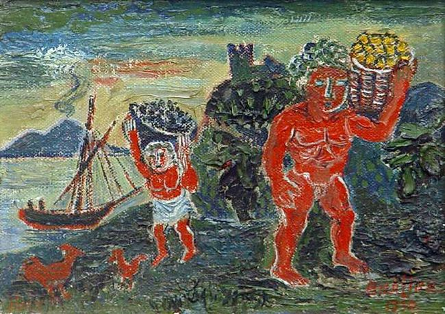 Mythological Story With Red Figures 1950