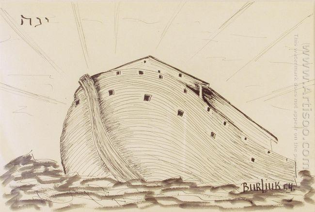 Noah S Ark 1954