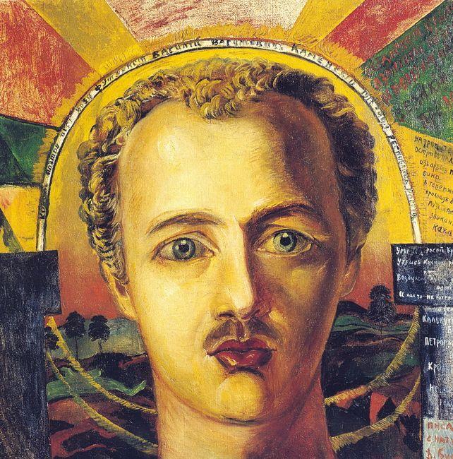 Portrait Of Poet Futurist Wassily Kamensky 1917