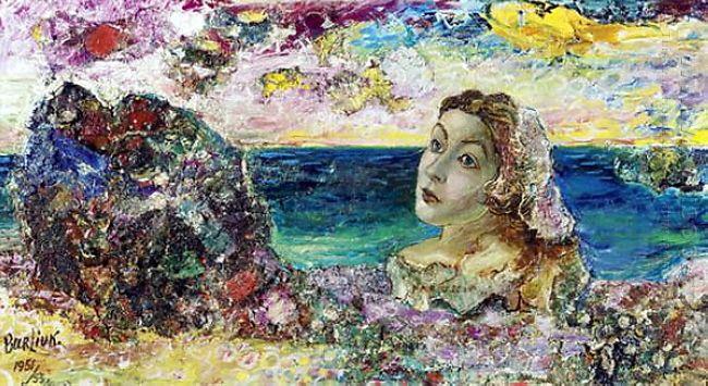 Surrealistic Portrait Of Marusia By The Sea