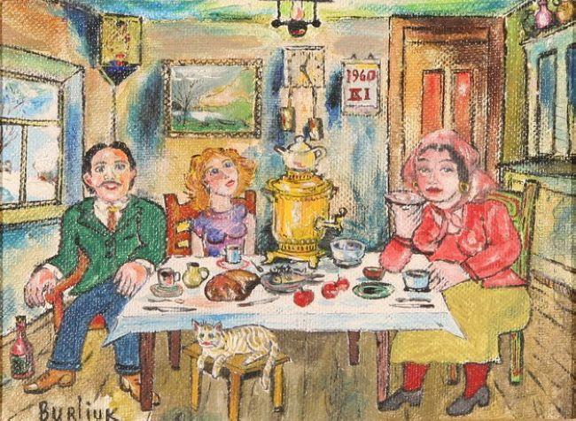 Tea Party 1960