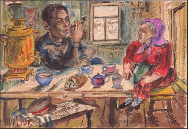 Tea Time 1946