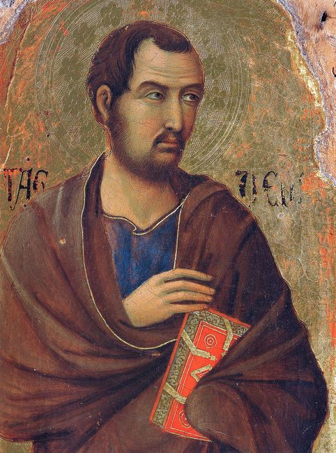 The Apostle Thaddeus 1311