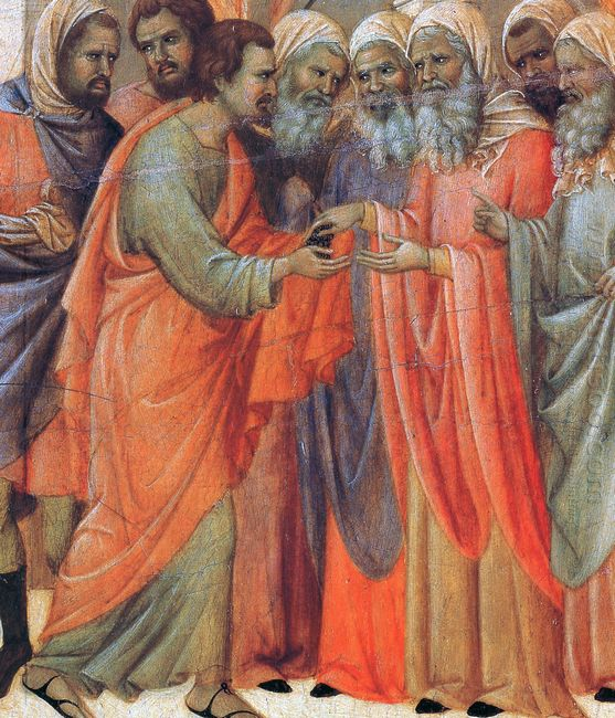 The Betrayal Of Judas Fragment 1311