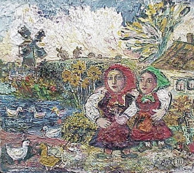 Two Girls In A Farmyard With Ducks And A Windmill