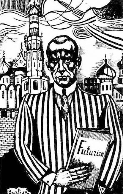 Vladimir Mayakovsky 1925 1