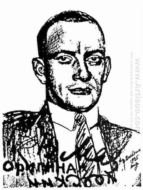 Vladimir Mayakovsky 1925