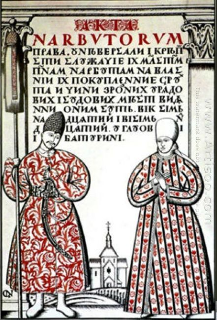 Akta Narbutorum Cover Sheet With The Image Of The Founders Of Th