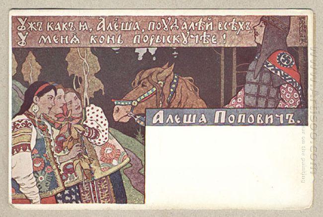 Alyosha Popovich 1902