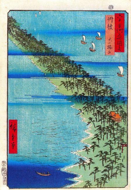 Amanohashidate Peninsula In Tango Province