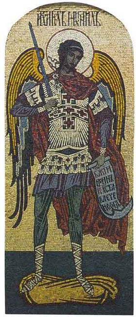 Archangel Michael Mosaic On The North Side Of The Church Of The