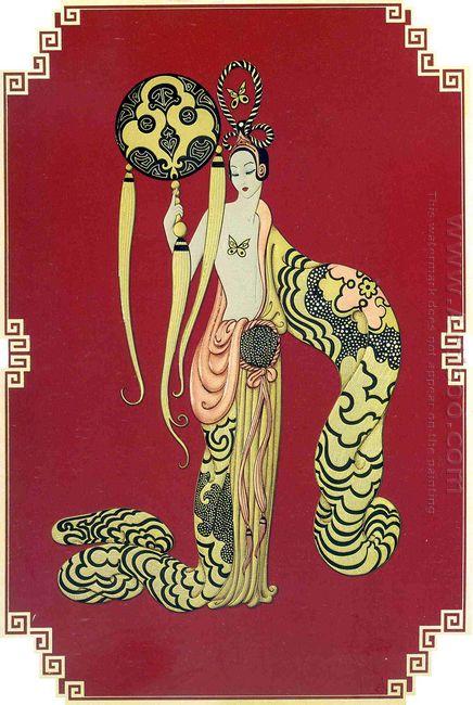 Asian Princess 1