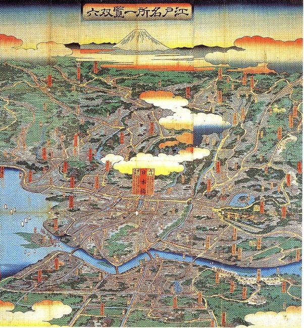 A Vision Of Shitamachi