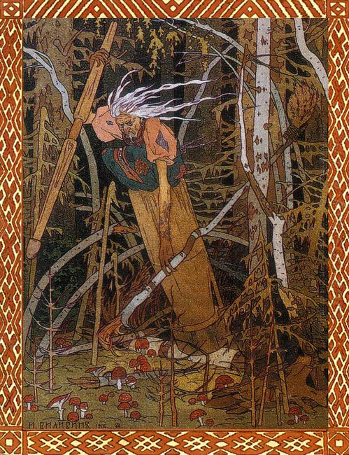 Baba Yaga Illustration For The Fairy Tale Vasilisa The Beautiful
