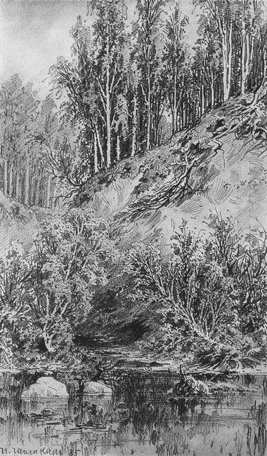 Bank Of The Stream 1885
