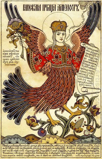 Bird Alkonost 1905