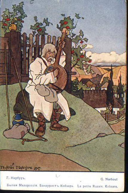 Old Ukraine Bandura Player 1917