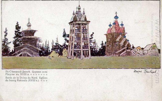 On North Dvine 5 Postcard