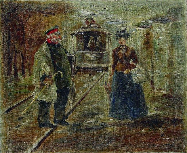 On The Platform Of The Station Street Scene With A Receding Carr