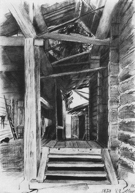 Patio 1878
