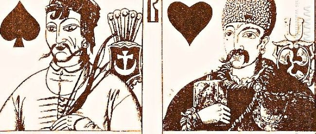 Playing Cards 1917