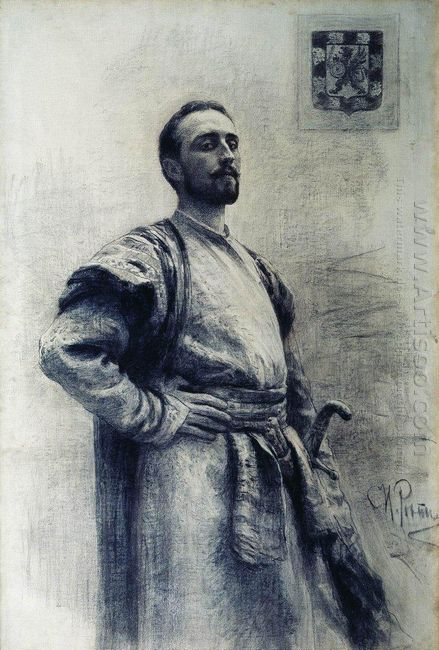Portrait Of Romanov